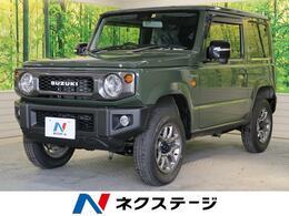 スズキ ジムニー 660 XC 4WD 衝突軽減装置 クルーズコントロール