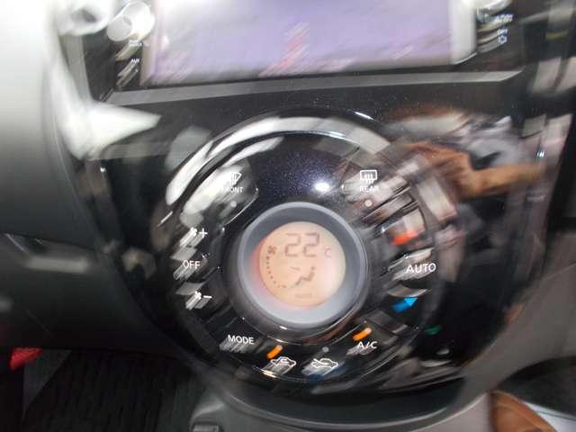 オートエアコンで操作も快適です。
