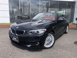 BMW 2シリーズカブリオレ 220i Mスポーツ 赤革 社外地デジ 禁煙 ワンオナ