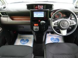 ◆【H28年式ルーミー入庫いたしました!!】人気カラー!安全装置搭載で安心して運転していただけます!!