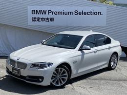 BMW 5シリーズ 523d グレース ライン ディーゼルターボ 160台限定ワンオーナーACCオイスター革LED