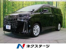 トヨタ アルファード 2.5 S Aパッケージ 禁煙 10型ナビ 後席モニター 両側パワスラ