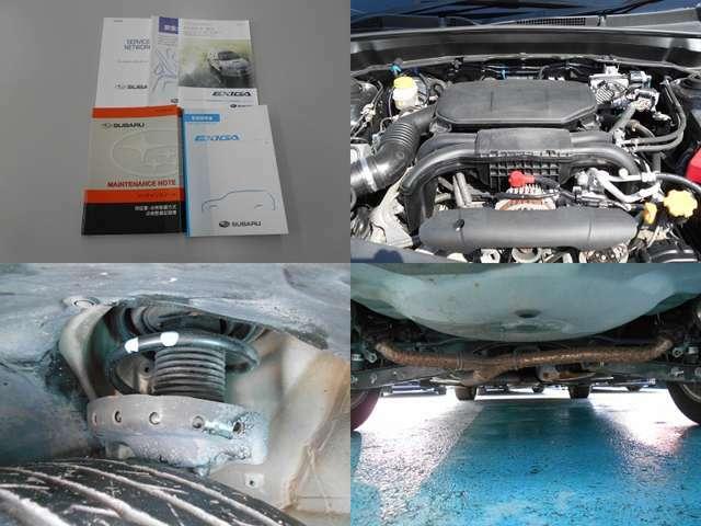 新車整備手帳、取扱説明書等もしっかり残っています!足回り、下回りに経年劣化による錆がある状態です!当店にて車検時には下回りは洗浄&錆止め塗装を施工してお届けいたします!