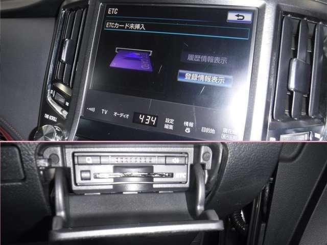 便利なナビ連動の「ETC」を装備しています。ビルトインタイプで、すっきり収納されています。ETCカ-ドはトヨタカードをお勧めいたします。