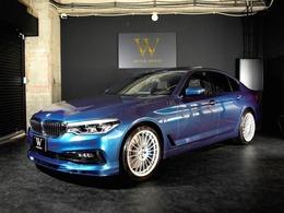 BMWアルピナ D5 S ビターボ リムジン アルラット 4WD 1オーナ/SR/モカレザー/ハーマンカードン