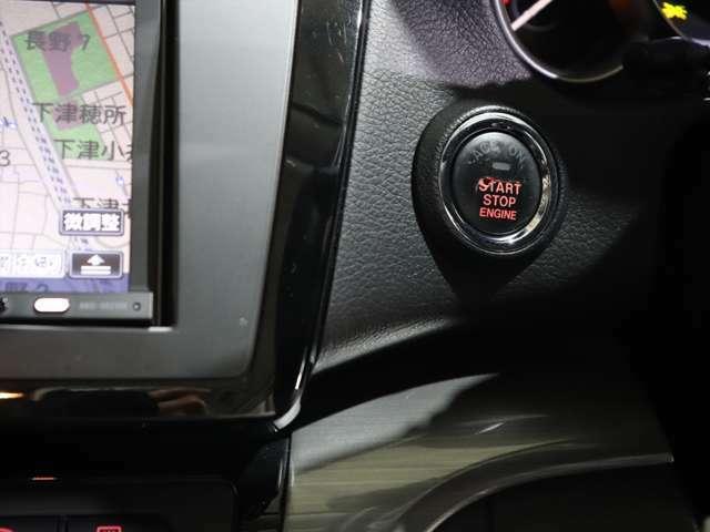 【 プッシュスタート 】鍵をカバンや、ポケットにいれたまま、ボタン一つでエンジンスタートする事ができます。