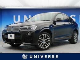 BMW X4 xドライブ28i Mスポーツ 4WD 1オーナー サンルーフ 茶革シート HUD ACC