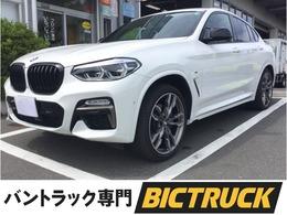 BMW X4 M40i 4WD セレクトパッケージ BMWディスプレイキー