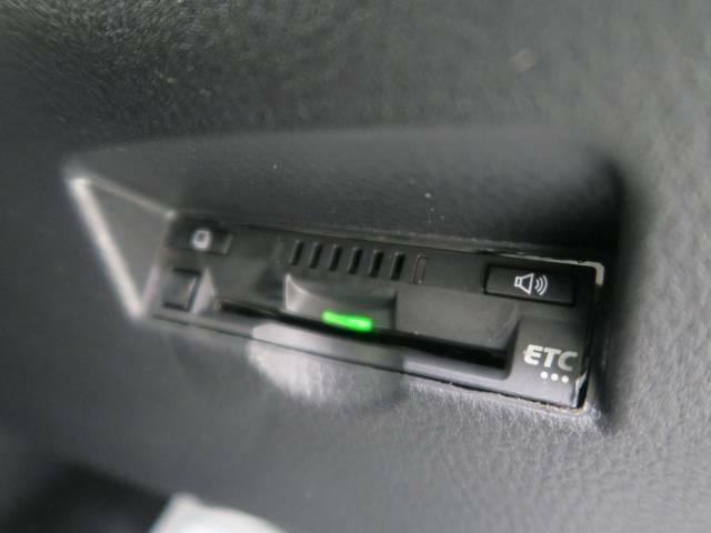 ☆純正ビルトインETCも装備済み☆長距離ドライブの必需品!高速道路の料金所も楽々通過できますね♪