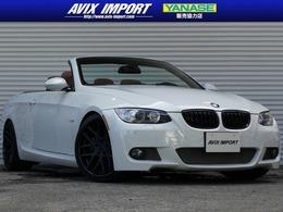 BMW 3シリーズカブリオレ 335i Mスポーツパッケージ 正規D車 茶革 HDDナビ 社外19AW&車高調
