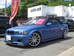 BMW 3シリーズカブリオレ の中古車 330Ci Mスポーツ 岩手県盛岡市 55.0万円