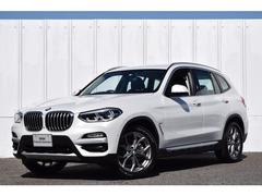 BMW X3 の中古車 xドライブ20i xライン 4WD 千葉県千葉市稲毛区 509.9万円