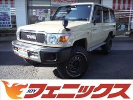 トヨタ ランドクルーザー70 4.0 4WD ナローボディ3インチリフトUPナビTV