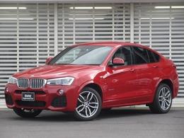 BMW X4 xドライブ35i Mスポーツ 4WD ベージュ革 4席シートヒーター LED禁煙