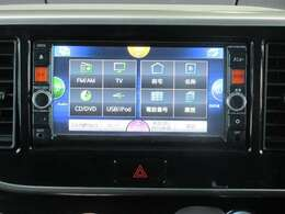 純正SDナビ装備!フルセグTV!Bluetooth機能♪◆◇◆お車の詳しい状態やサービス内容、支払プランなどご不明な点やご質問が御座いましたらお気軽にご連絡下さい。【無料】0066-9711-101897