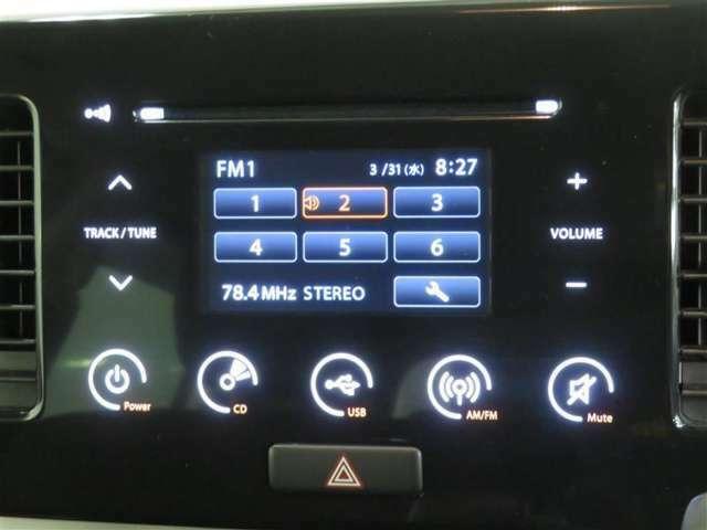 トヨタロングラン保証ならオーディオやカーナビ・エアコンも保証修理が可能なので、ご購入後も安心です!
