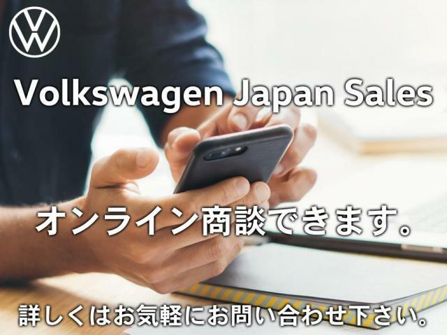 アイフォンでしたら、セールス担当者と直接フェイスタイムで商談も可能です。