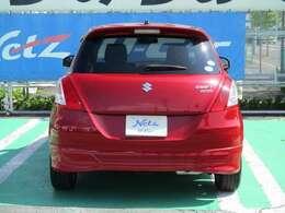 トヨタのお店が自信を持っておススメする自動車保険!トヨタのクレジット一体型保険『カップるプラン』 自動車保険をおトク!ラクラク!便利にする!とてもお得なU-Carの買い方です。