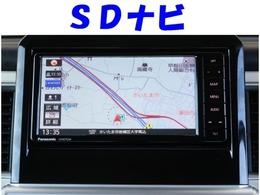【SDナビ】人気のSDナビ付きです。操作も簡単で音楽データーもSDカードで再生できます♪
