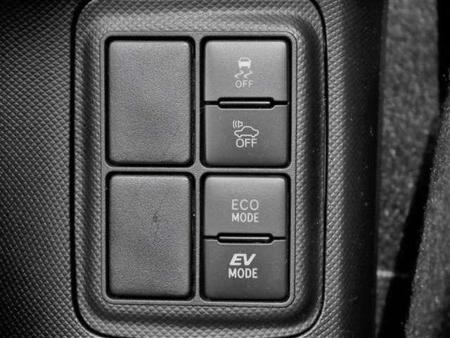VSC OFF/車両接近通知OFF/ECOモード/EVモード