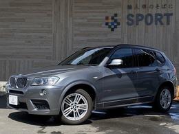 BMW X3 xドライブ20i Mスポーツパッケージ 4WD パノラミックガラスルーフ 純正ナビ