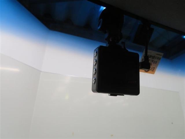 近年注目度と需要が高まっているドライブレコーダー。走行中の映像と音声を記録してくれるので、万が一の事故の時、確かな証拠として役立ちます! 安全なドライブの頼れる味方です☆