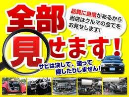 ◆融雪剤が大量に散布される北海道では、お車の下回りのサビは深刻な問題です。中古車をお選びの際には、下回りのサビ状態にもお気を付け下さい。