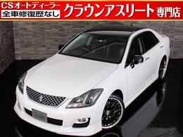 トヨタ クラウンアスリート 3.5 黒革 レクサスパール 新品パーツカスタム