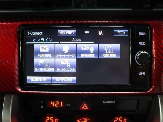 ナビが通信で繋がる事でナビで渋滞を考慮したルート等を表示、スマホのようにアプリをインストールしカーナビ上で使用したり快適なサービスをご提供。契約事務手数料330円(※別途通信契約有料要)