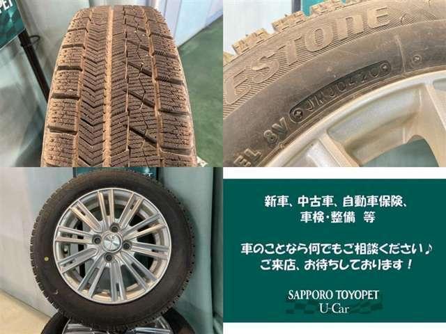 積み込みタイヤあり!タイヤの状態は実際にご確認ください。もちろん新品も取り扱っております♪
