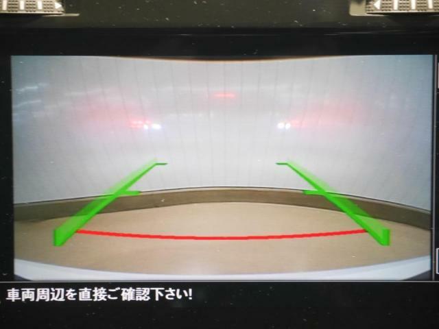 エンブレムタイプのリアビューカメラを装備。後方の障害物をモニターで確認出来ます。さらに普段はカメラが格納されていますので、レンズは常にきれいな状態です。