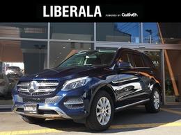 メルセデス・ベンツ GLE 350 d 4マチック 4WD ACC 360度カメラ 純正ナビ ETC
