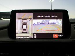 バックカメラに加え真上からの映像も表示されるため狭い駐車場でもラクラク駐車できます♪
