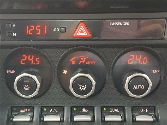 【エアコン】室温を設定すると風量や吹出し口、吹出し温度をでコントロールできます!