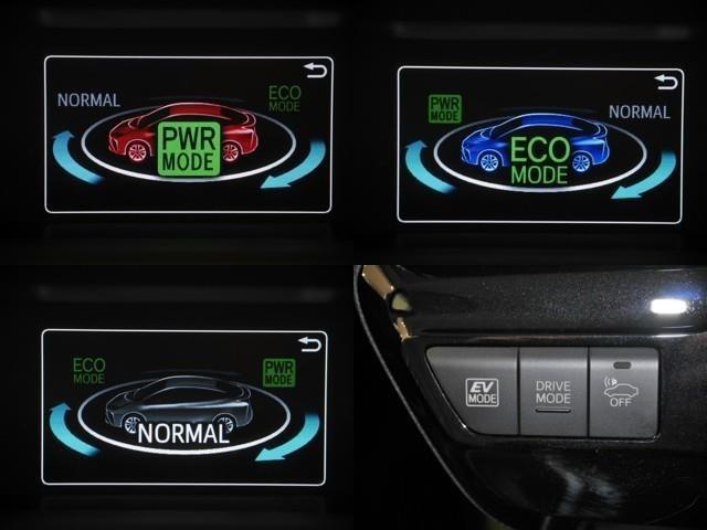 PWRモード・ECOモードの切り替えができるDRIVEモード/EVモード/車両接近通報OFF
