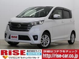 日産 デイズ 660 ハイウェイスターX Vセレクション +SafetyII 全周モニター/純正ナビ/禁煙車/