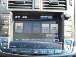 ナビ TV・ラジオ(AM・FM) CD