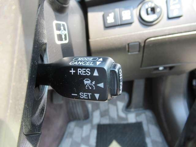オートクルーズコントロール付きなので高速道路などでアクセルワークを気にすることなく設定スピードで走ってくれます