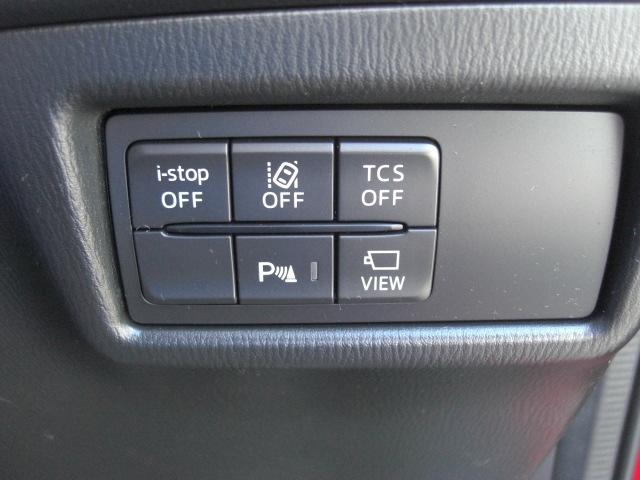 車線から逸れないようステアリングをアシスト♪車両が車線を踏み越えそうであると判断すると、ステアリングの振動・ビープ音により警告。ドライバーの素早い回避操作をサポート致します。(30km/h以上)