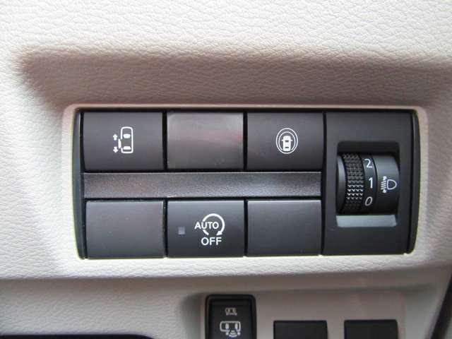 アイドリングストップ☆駐停車中にエンジンのアイドリング運転を停止し、燃費の向上や排気ガスの抑制を図ります!