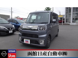 トヨタ ピクシスメガ 660 Gターボ SAIII 4WD ナビ TV バックカメラ