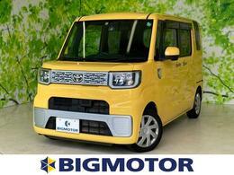 トヨタ ピクシスメガ 660 L SA 両側電動スライドドア/LEDヘッドライト