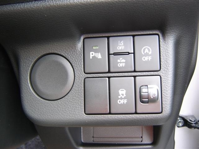 アイドリングストップ機能搭載。エコ運転で燃費アップ!地球にも優しいですね!詳しくは当店スタッフまで。TEL029-263-3245