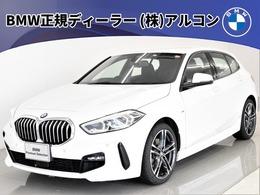 BMW 1シリーズ 118i Mスポーツ DCT iDriveナビP ACC オートT Dアシ 18AW