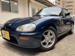 スズキ カプチーノ の中古車 660 福岡県久留米市 39.8万円