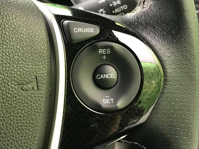 クルーズコントロール☆アクセルペダルを踏まずに一定の車速で走行可能。高速道路や加速・減速の繰り返しの少ない自動車道などで便利です♪