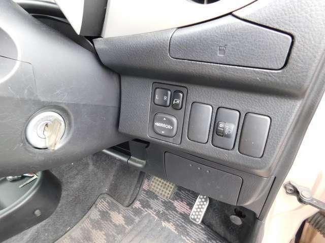 当社は、お車の販売だけでなく整備にも自信を持っております。販売している車輌は当然ですが、その後のアフターまで安心してお任せ下さい!