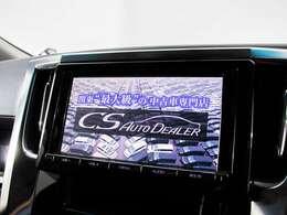 ディーラーオプションの大型ワイドナビゲーション装備!CD・DVD再生・CD録音機能・地デジ機能搭載!