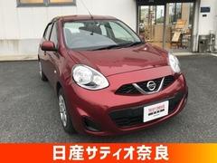 日産 マーチ の中古車 1.2 X 奈良県桜井市 85.0万円