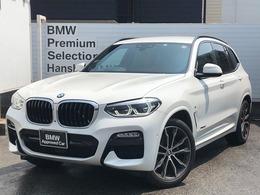 BMW X3 xドライブ20d Mスポーツ ディーゼルターボ 4WD 認定保付1オーナー茶革OP20AWシートヒ-ター
